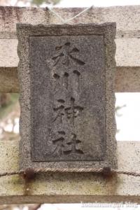 宇奈根氷川神社(世田谷区宇奈根)6