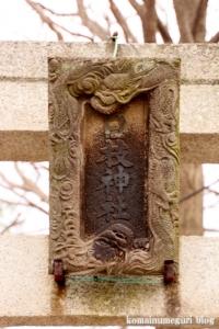 日枝神社(狛江市駒井町)2