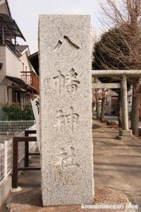 八幡神社(狛江市西野川)2