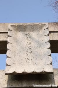 清稲荷大明神(調布市入間町)2