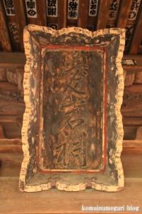 愛宕神社(羽生市上新郷)12