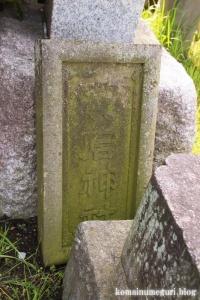 愛宕神社(羽生市上新郷)20