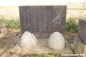 羽黒神社(羽生市下新田)5