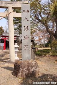 八幡神社(羽生市須影)2