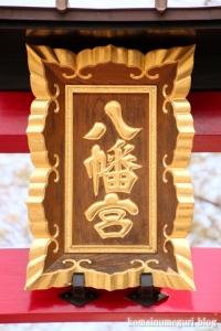 八幡神社(羽生市須影)8
