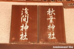 古江宮田神社(羽生市西)16