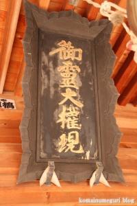 御霊社(羽生市上岩瀬)7