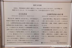 天神社(羽生市上新郷)3