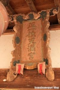 天神社(羽生市上川俣)7