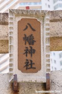八幡神社(越谷市越ケ谷)4
