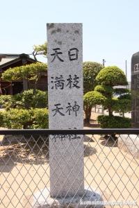 日枝神社(越谷市東町)2