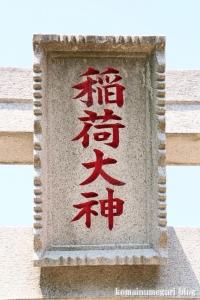 稲荷神社(越谷市東町)3