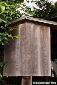 秋葉神社(港区北青山)4