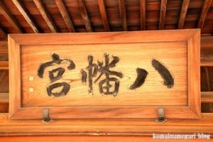 西久保八幡神社(港区虎ノ門)9