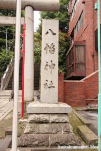 西久保八幡神社(港区虎ノ門)2