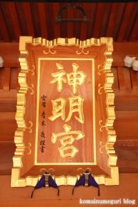 天祖神社(港区三田)5