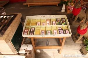 讃岐小白稲荷神社(港区浜松町)17