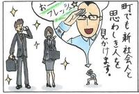 s-b.jpg