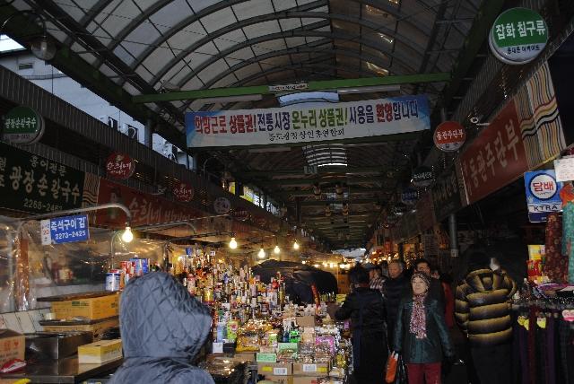 韓国風景_s