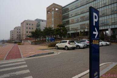 th_仁川大学駐車場