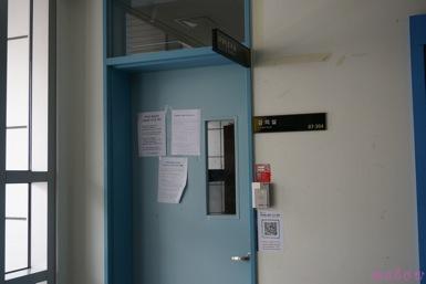 th_仁川大学講義室