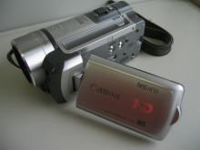 AnswerpointBLOG「日々の仕事レポ」-Canon(キャノン)製 ivis HF10データ復旧