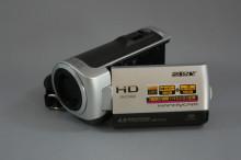AnswerpointBLOG「日々の仕事レポ」-SONY HDR-CX120 からのデータ復旧依頼