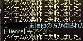 LinC0319.jpg