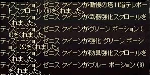 LinC0370.jpg