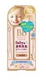 ベビーピンクのBBクリーム