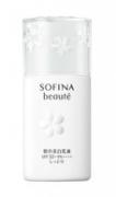 花王ソフィーナボーテの朝の美白乳液