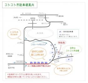 map-hatta-p.jpg