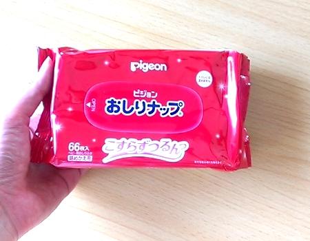 oshirifuki_1505.jpg