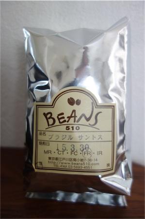 beans510.jpg