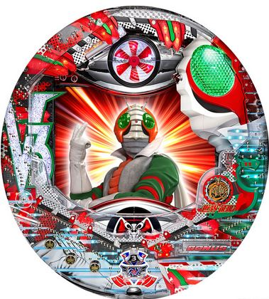 ぱちんこ 仮面ライダーV3 セグ