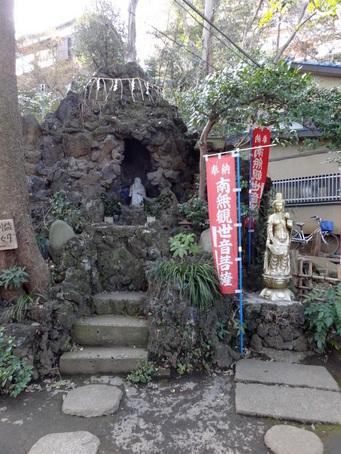 清瀧寺不動院03