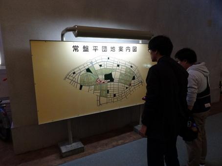 松戸市立博物館02