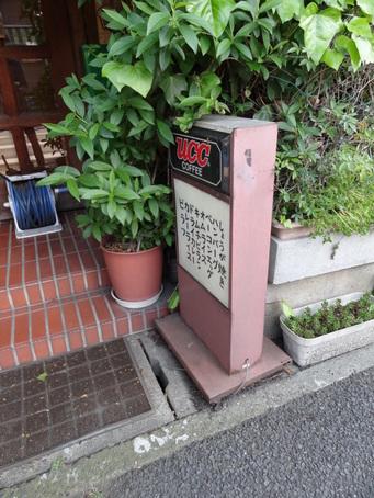流山駅周辺06