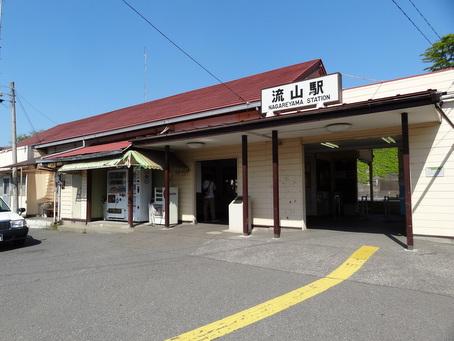 流山駅01