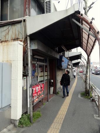 根岸駅周辺04