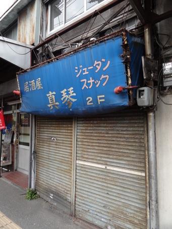 根岸駅周辺06