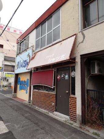 根岸駅周辺07