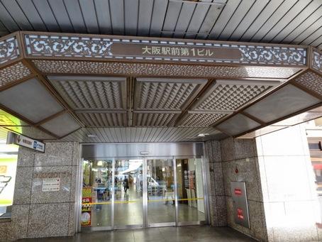 大阪駅前ビル03