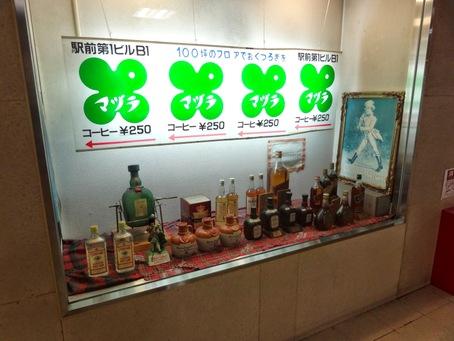 大阪駅前ビル04