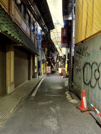 阪和商店街3