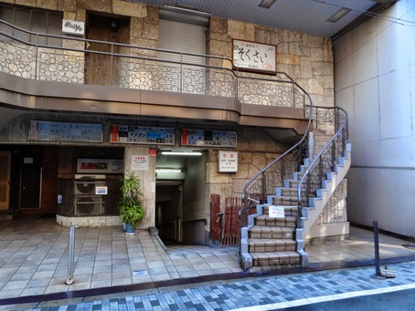 清流会館2