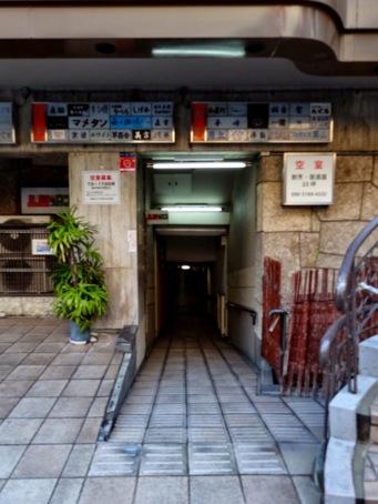 清流会館5