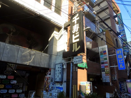 千寿ビル02