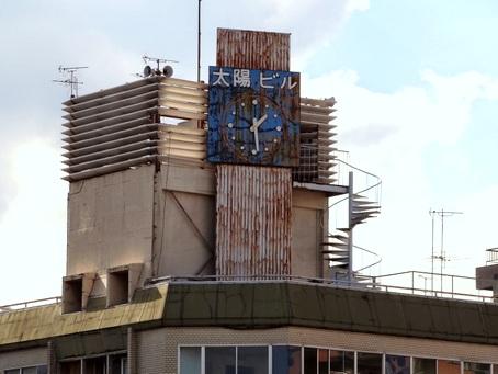 太陽ビルの時計2