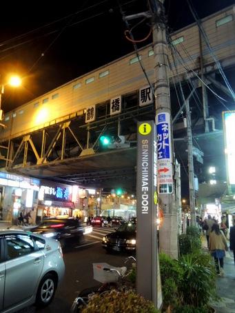 鶴橋駅周辺1